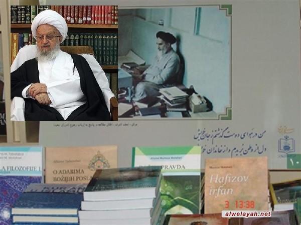 آية الله مكارم شيرازي: يدعو إلى العمل جدياً لترجمة آثار الإمام الخميني