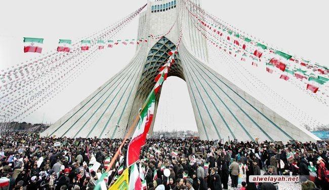 مؤتمر في لندن حول الثورة الإسلامية في إيران