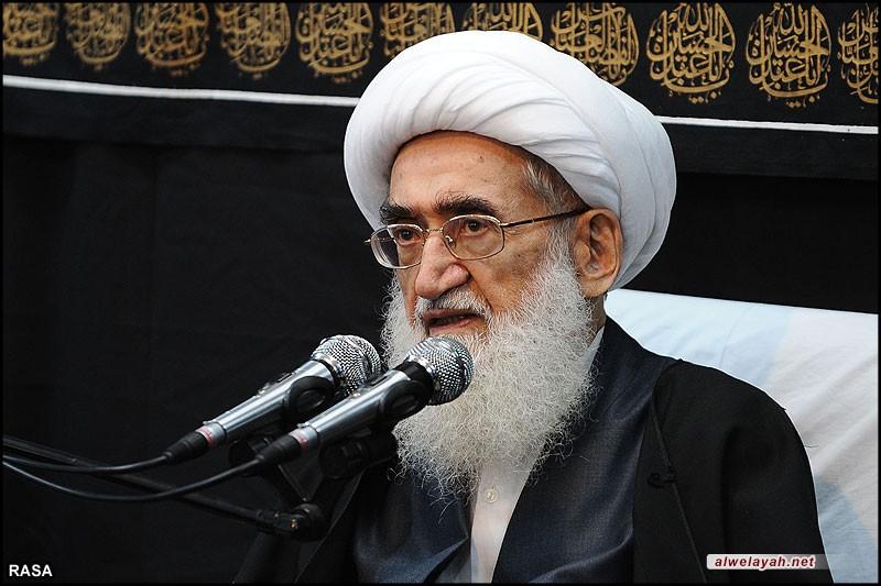 آية الله نوري همداني: الثورة الإيرانية أرغمت الغرب على الركوع لها إجلالاً وإكباراً