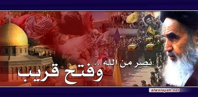 فلسطين ومواجهة الصهيونية في فكر الإمام الخميني (قدس سره)