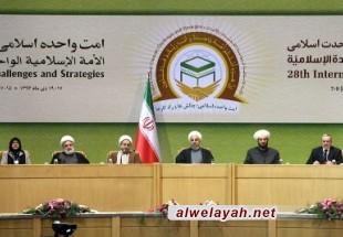 إنطلاق أعمال المؤتمر الدولي الثامن والعشرين للوحدة الإسلامية