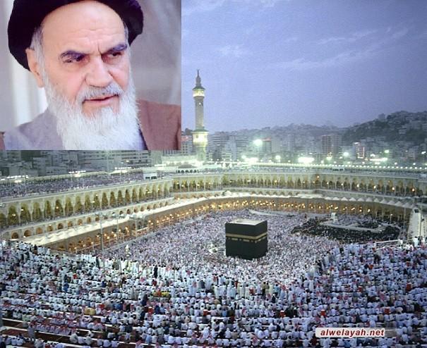 نداء الإمام الخميني إلى حجاج بيت الله الحرام عام 1403هـ