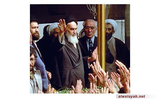 """الإمام الخميني""""قدس"""" والمشروع الحضاري"""