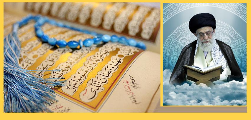 نشاطات شهر رمضان