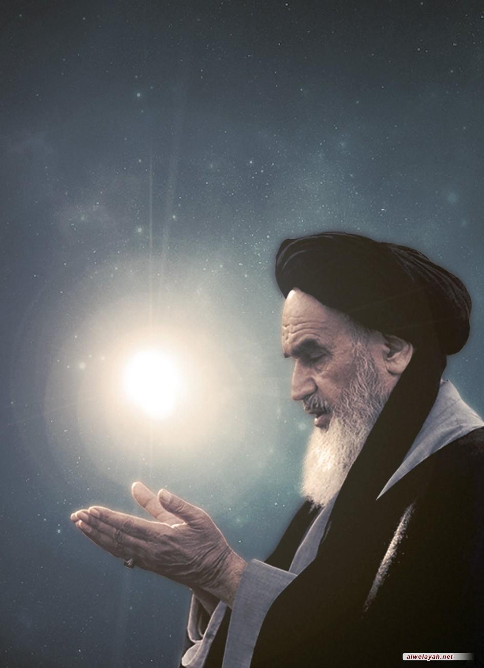 خصائص الإمام الخميني ومقومات الاستمرار
