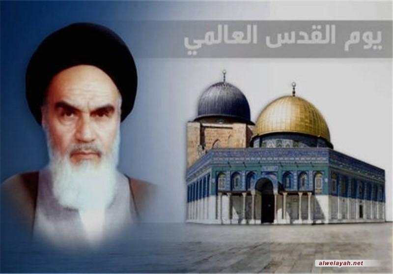 بيان الإمام الخميني (قدس) بمناسبة يوم القدس العالمي ـ رمضان 1399هـ ق