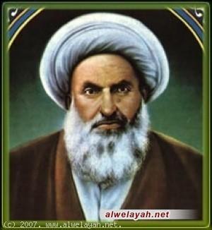 سیرة الشهيد آية الله الحاج الشيخ فضل الله النوري(ره)