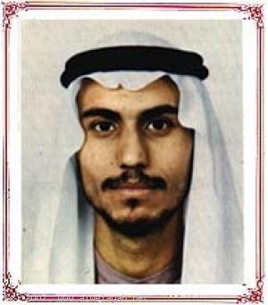 الشهيد السعيد ناصر محمد علي