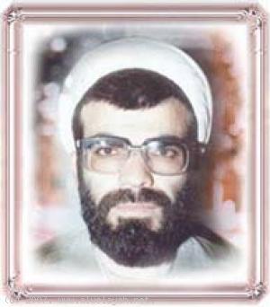 حجة الإسلام الشهيد الشيخ عبدالله ميثمي