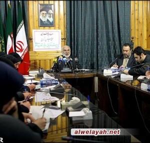 الاعلان عن برنامج ذكرى انتصار الثورة الاسلامية