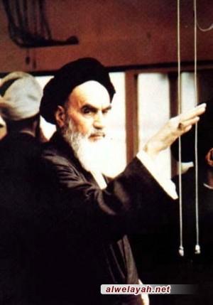 نصرة الحق والمظلومين في نهج الإمام الخميني