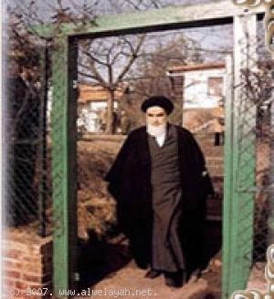 الإمام الخميني في الدراسات الغربية