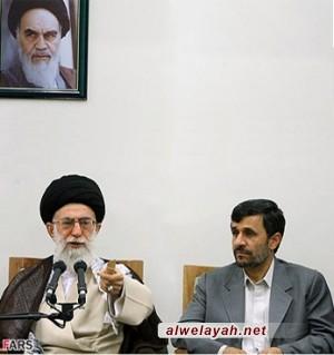 الإمام الخامنئي يصادق على رئاسة الدكتور أحمدي نجاد