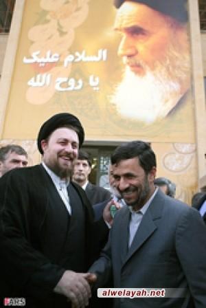 أسبوع الحكومة في الجمهورية الاسلامية الايرانية