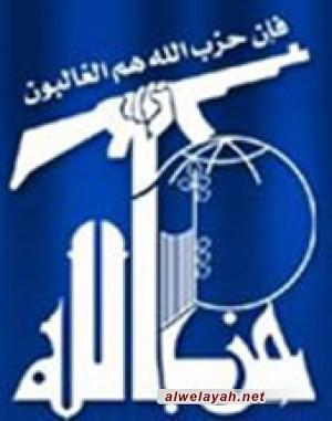 رئيس المجلس السياسي لحزب الله: فكرة المقاومة هزمت فكرة الاحتلال