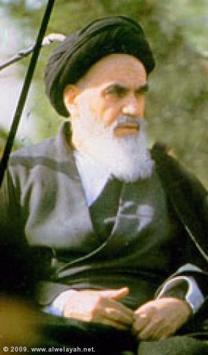 خطاب الإمام الخميني بعد الانتهاء من الاستفتاء للنظام بـ«الجمهوري الإسلامي».