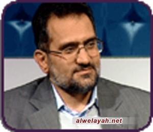 التطورات العلمية في الجمهورية الإسلامية