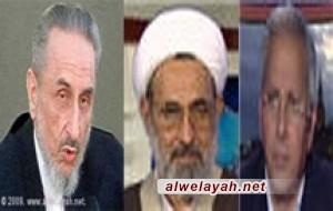 انجازات الثورة الإسلامية في إيران وشخصية ودور الإمام الخميني