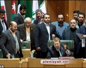 البيان الختامي لمؤتمر طهران لنصرة فلسطين يدعو لدعم مقاومة الشعب الفلسطيني