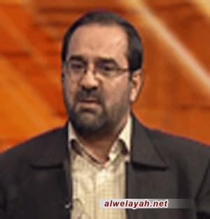 تنمية التعاونيات وفرص العمل في الجمهورية الاسلامية