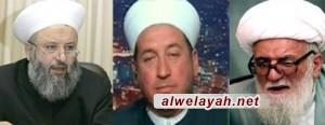 قائد الثورة الإسلامية ووحدة المسلمين السنة والشيعة