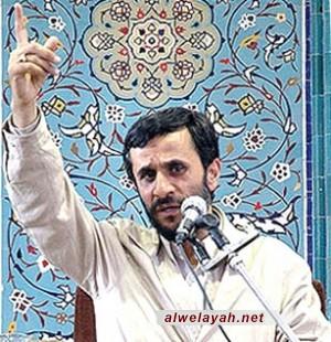 تبني أحمدي نجاد مشروع الإمام الخميني يزعج الغرب