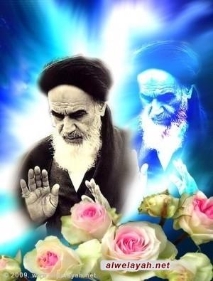 الإمام الخميني شخصية لا نظير لها