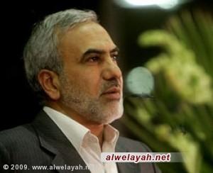نشاطات منظمة الحج والزيارة الإيرانية
