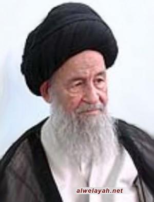 آية الله السيد علوي جرجاني: العام الجديد لا بد أن يحمل بشائر الخدمة المضاعفة للشعب