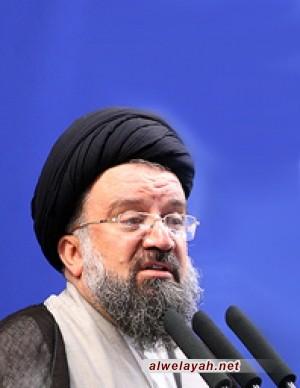 آية الله خاتمي: زيارة القائد إلى قم كشفت عن كذب الاستكبار وأتباعه