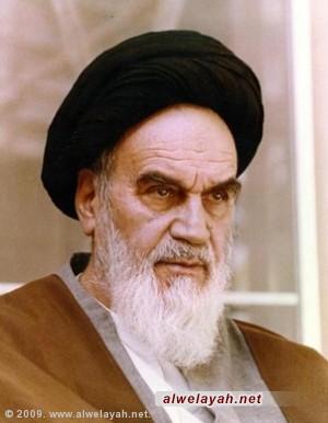 رسالة الإمام الخميني إلى الشيخ نوري همداني