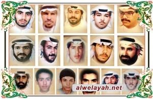 الذكرى السنوية لاستشهاد كوكبة من أبناء كويت على يد النظام السعودي