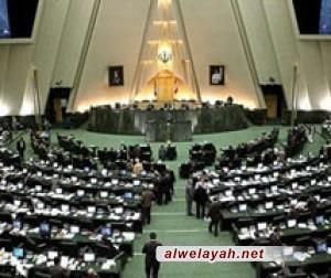 نائب في المجلس: تحول إيران إلى قطب اقتصادي في المنطقة من ثمار الجهاد الاقتصادي