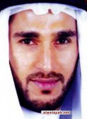 الشهيد عبد الرضا محمد حسن بوحميد