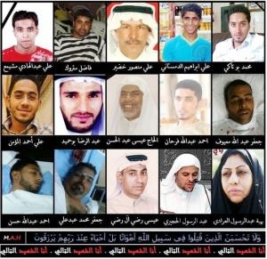 شهداء ثورة البحرين