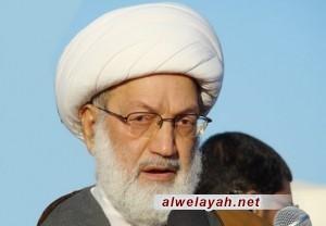 آية الله قاسم: نطالب برفع اليد عن هذه الأحكام القاسية وعدم الدفع بالأمور إلى التصعيد