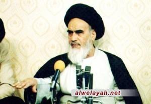 مقابلة صحفية مع الإمام الخميني حول الاستيلاء على وكر التجسس، ومسألة الرهائن، والعلاقات الإيرانية - الأمريكية