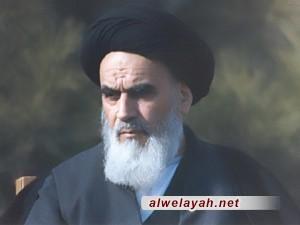الإمام الخميني (ره): الأربعون حديثاً، الحديث الثاني عشر: التفكر