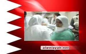 طبيبات بحرينيات يروين مأساتهن في الاعتقال