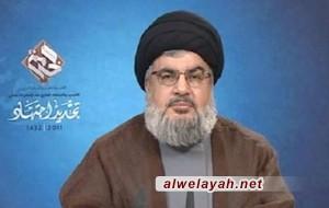 السيد نصر الله: الإمام الخامنئي إمام عظيم في القيادة والتقوى والفقه والاجتهاد