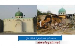 توثيق مصور عن المساجد والمآتم والحسينيات التي اعتدي عليها في البحرين