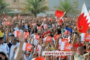الشعب وشباب ثورة 14 فبراير وقوى المعارضة لن توقع صكوك الإستسلام للنظام الخليفي