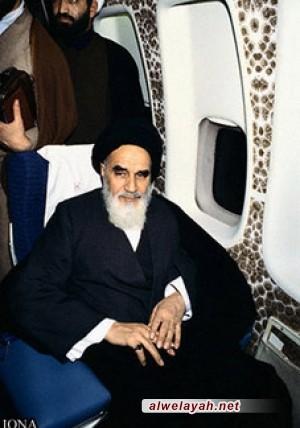 الإمام الخميني: ثورتنا انفجار النور