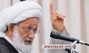 آية الله قاسم: على الوفاق أن تبقى في خندق المطالب الشعبية