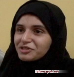 آيات القرمزي: انبهرت جداً ورفعت رأسي بشعب البحرين