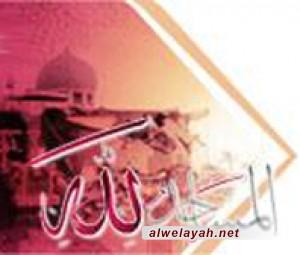 البحرين: ندوة (المساجد لله) تشدد على إحترام الخصوصيات الدينية وتدعو إلى إصلاح سياسي حقيقي