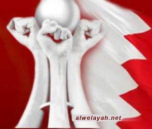 المعارضة: احتجاجات البحرين لن تتوقف حتى تحقيق مطالب الشارع