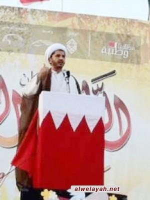 الشيخ علي سلمان: ليس لآل خليفة الحق في أي عنوان وحدة أو كونفدرالية مع أي أحد