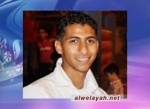 استشهاد الشاب ناصر المحيشي برصاص قوات الأمن السعودي في القطيف