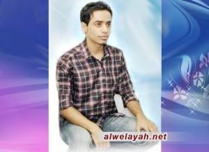 استشهاد الشاب السيد علي الفلفل برصاص قوات الأمن السعودية أثناء مسيرة حاشدة في القطيف